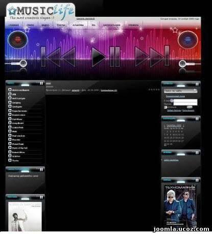 Шаблон для музыкальных сайтов юкоз