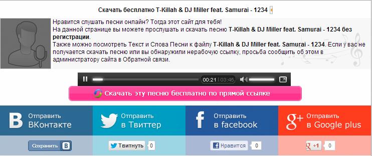 Как сделать чтобы музыка на ucoz - Theform1.ru