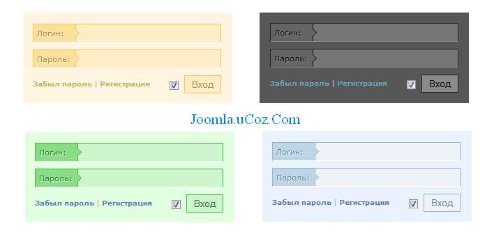 Смотреть изображение файла Пять вариантов формы входа для uCoz