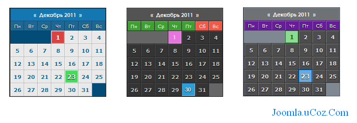 Код календаря для