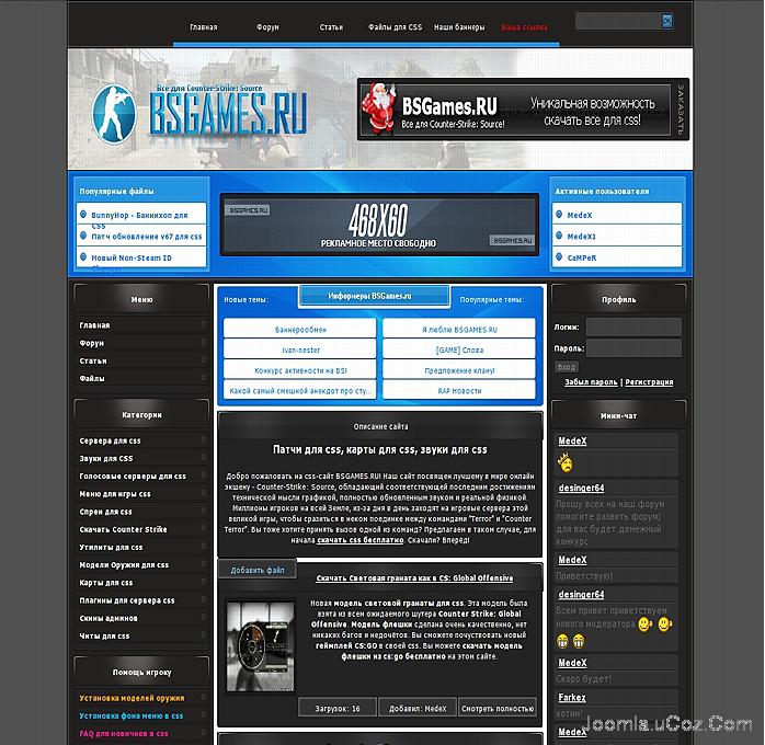 Имя: профикс шаблон для сайта твоего ucoz размер: 1218 mb комплектация: всё коды, css, html, psd шапки + инструкция